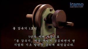 企業紹介動画韓国語版